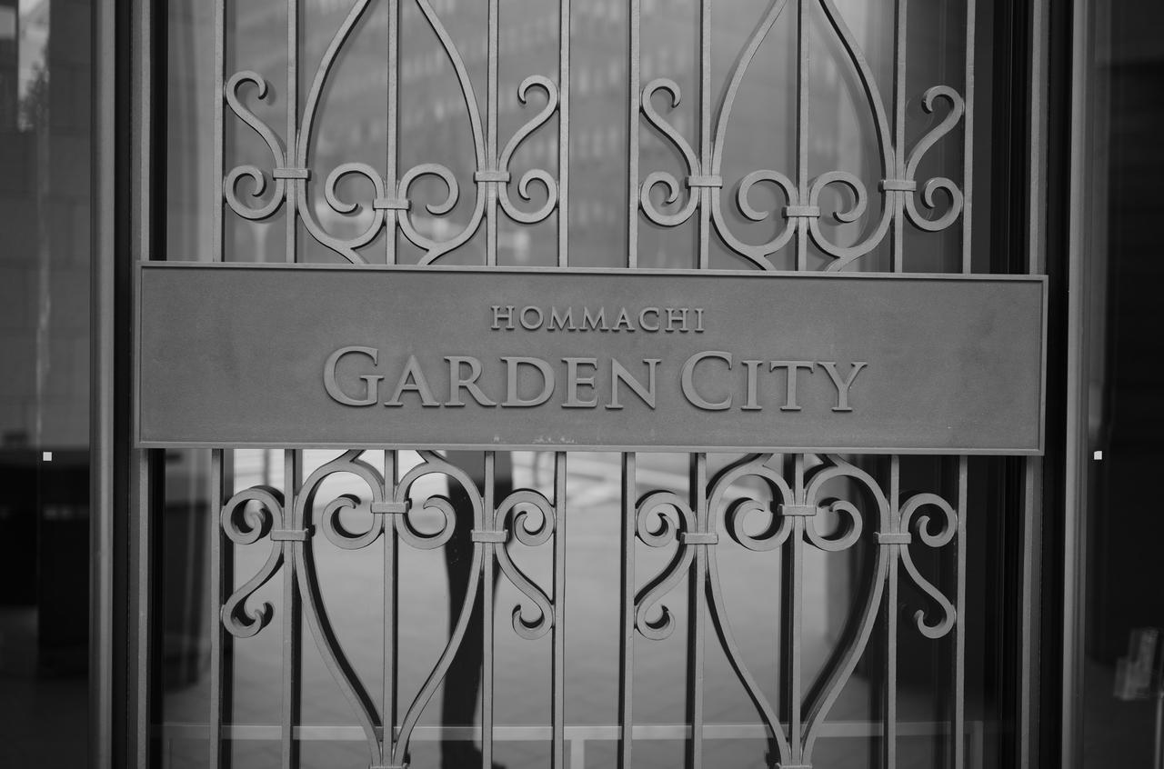 本町のガーデンシティのモノクロ写真