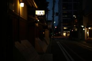 美しい京都の夜景