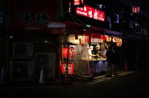 夜に撮影した味穂の写真