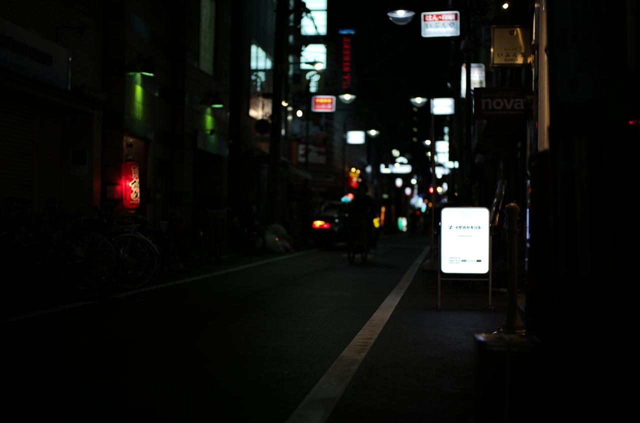 心斎橋の夜の景色